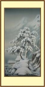 Зима в горах 2