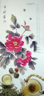 Китайский календарь